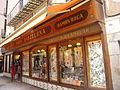 Ganiveteria Solingen, plaça del Pi - Barcelona.JPG