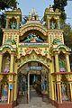Gateway - Nityananda Math - Simurali 2015-01-30 5378.JPG