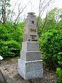 Gedenkstätte Seelower Höhen Stele rechts.JPG