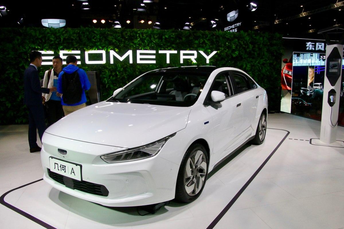Geometry (car marque) - Wikipedia