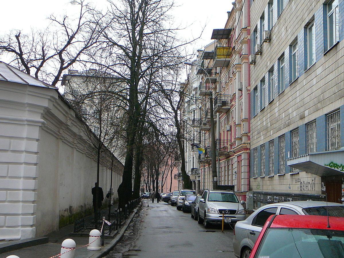 Георгіївський провулок (Київ) — Вікіпедія