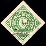 Germany Stuttgart 1886-1900 sealing stamp used green.jpg