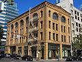 Gilbert Building, Portland, Oregon (2012) - 3.JPG