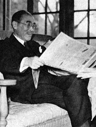 Ginjirō Fujiwara - As Minister of Commerce and Industry, 1940
