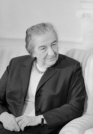 Wisconsin State College of Milwaukee - Golda Meir, the fourth Prime Minister of Israel
