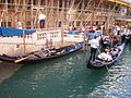 Gondola at rio de la Canonica.jpg