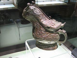 <i>Guang</i> (vessel)