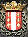 Gouda-Waag-Wappen.JPG