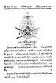 Government Gazette of Thailand - vol 29 - page 10 - 14 April BE 2455 (1912).jpg