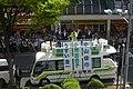 Governor Yuriko Koike in Kitasenju - 20170504 - sound truck - 03.jpg