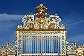 Grille royale Versailles. 02.JPG