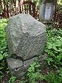 Grob Bronislawa Grossera-Grave of Bronislaw Grosser.JPG