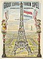 Groot eiffel toren spel opgedragen aan de Nederlandsche jeugd (titel op object), RP-P-OB-201.563.jpg