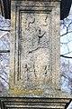 GuentherZ 2012-01-28 0584 Oberparschenbrunn Bildstock SeiteA Relief.jpg