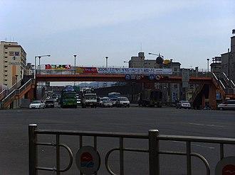 Nam District, Incheon - Image: Gyeongin Expressway