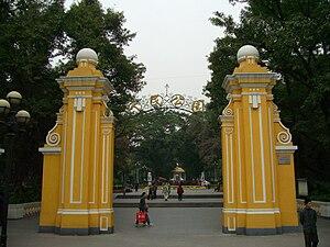 People's Park (Guangzhou) - Image: Gzpeoplepark