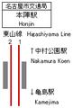 H6 Honjin Ver2.png