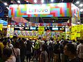 HKCEC HKCCF 香港電腦通訊節 exhibition booth LENOVO sign n visitors Aug 2016 DSC.jpg