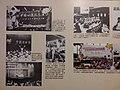 HKCL 香港中央圖書館 CWB 舊圖片展覽 old photos exhibition black & white 中華民國 ROChina 五四運動 1919-05-04 May Fourth Movement the 100th year April 2019 SSG 41.jpg