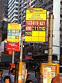 HK 灣仔 Wan Chai 軒尼詩道 Hennessy Road CityBus N8X 5 5B 5X 11 25A 103 619 621 690 511 E11 E11S N11 N182 N619 Stop signs Oct-2013 CityFlyer A11.JPG