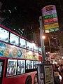 HK 灣仔 Wan Chai 軒尼詩道 Hennessy Road bus stop signs Southorn Playground night July 2019 SSG 01.jpg