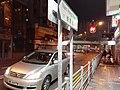 HK 西灣河 Sai Wan Ho 筲箕灣道 Shau Kei Wan Road night February 2020 SS2 02.jpg