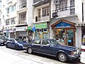 HK 西營盤 Sai Ying Pun 第三街 Third Street 勞斯萊斯銀靈 Silver Spirit blue HN5437 carpark August 2018 SSG 03.jpg