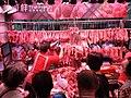 HK 觀塘 Kwun Tong 瑞和街街市 Shui Wo Street Market October 2018 IX2 09.jpg