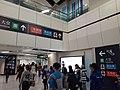 HK 金鐘站 Admiralty MTR Station interior concourse visitors November 2019 SS2.jpg