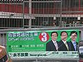 HK Banner Sheung Wan Hospital Road 3 Democratic Party.JPG