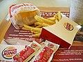 HK BurgerKing WhopperJr.JPG