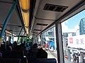 HK Bus 101 view 紅磡 Hung Hum 康莊道 Hong Chong Road August 2018 SSG 10.jpg