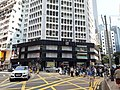 HK CWB 銅鑼灣 Causeway Bay 禮頓道 Leighton Road October 2019 SS2 48.jpg