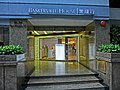 HK Central 雪廠街 Ice House Street 樂成行 Baskerville House 西門子 Siemens office entrance April 2013.JPG