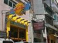 HK Central Soho Elgin Street Caramba OLIVE restaurant 2.JPG