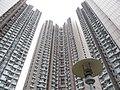 HK Chai Wan Hing Wah (I) Estate 03 facades n street lamp Sept-2012.JPG