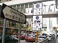 HK Chater Road 16.JPG