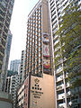 HK Happy Valley The Emperor Hotel 英皇駿景酒店 near Shan Kwong Road a.jpg