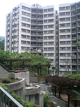 HK Kotewall Road University Heights 1.JPG