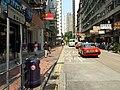 HK KwongWaStreet.JPG