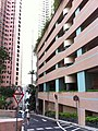 HK Mid-Levels 18 Old Peak Road Hillsborough Court multi-storey indoor carpark Oct-2012.jpg