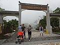 HK Ngon Ping Village 昂坪市集 mkt chinese sign n visitors April 2016 DSC.JPG