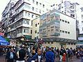 HK SSP 深水埗 Sham Shui Po 桂林街 Kweilin Street 鴨寮街 Apliu Street Nov-2013 Public Toilet.JPG