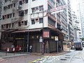 HK SW 上環 Sheung Wan 高陞街 Ko Sing Street August 2019 SSG 03.jpg