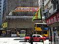 HK SW Soho Realty New Street shop view 119 Queen's Road West 僑發大廈 Kiu Fat Building Aug-2012.JPG