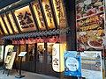 HK TST 尖沙咀 Tsim Sha Tsui June 2020 SS2 204.jpg