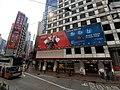 HK Tram 92 view CWB 銅鑼灣 Causeway Bay 軒尼詩道 Hennessy Road The Goldmark mall outdoor ads sign HSBC October 2019 SS2.jpg
