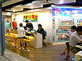 HK Vicwood Plaza Sheung Wan Shop Travel Expert a.jpg
