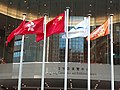 HK WCN 灣仔北 Wan Chai North 香港會議展覽中心 Hong Kong Convention and Exhibition Centre flagpoles November 2020 SS2 09.jpg