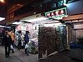 HK Wan Chai Cross Street market night Dec 2018 SSG 01.jpg
